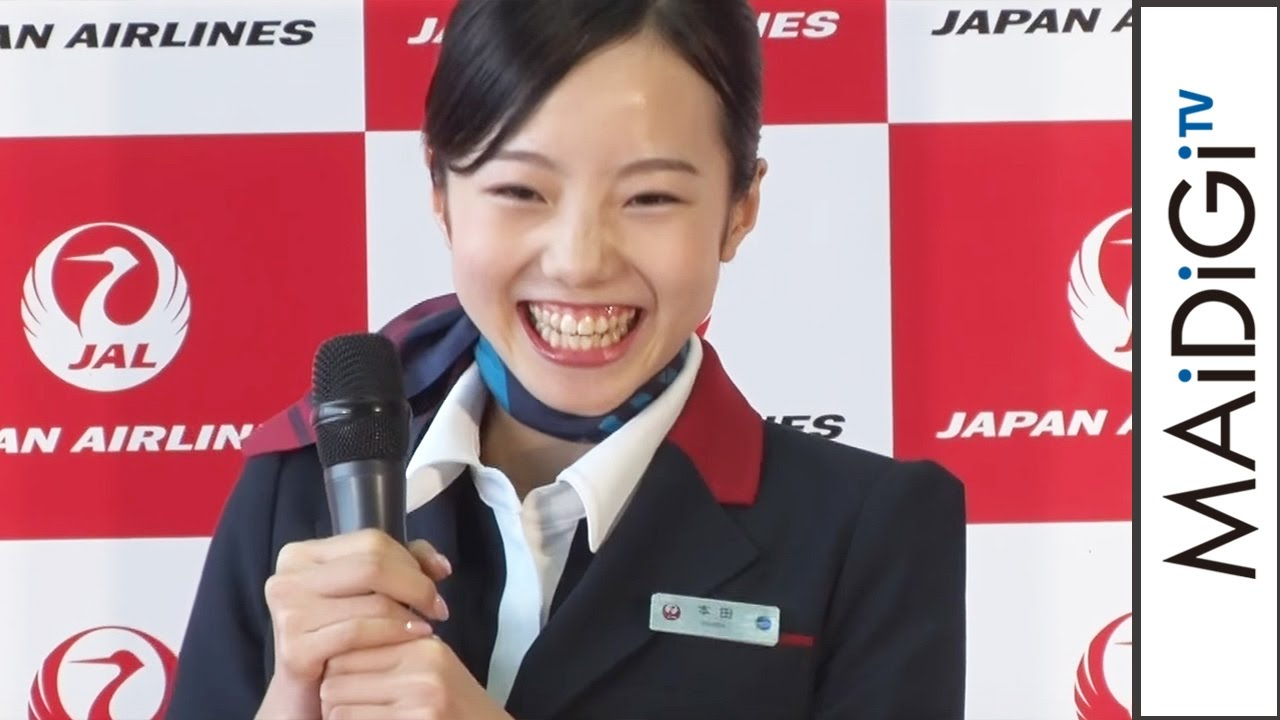 本田 真 凜 制服