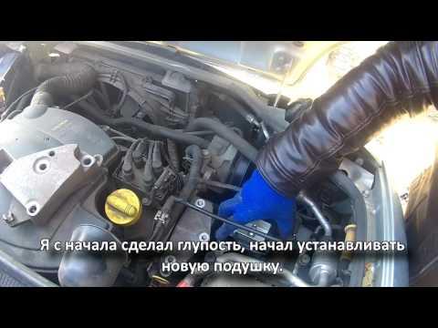 Проект: ТоМ РемЗона Замена верхней подушки двигателя на рено Кангу.
