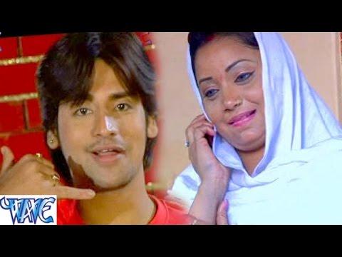 हमार पापा के मिस कॉल मारे तोर माई - Hair Band wali - Rakesh Mishra - Bhojpuri Hit Songs 2016 new