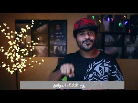 دعوة رمضان في حارتنا_مجموعة المواهب من الصم وضعاف السمع ..