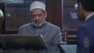 بالفيديو.. شيخ الأزهر: الحرب فى الإسلام ليست قفزا على مقدرات الشعوب