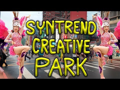 Syntrend Creative Park » What's Inside? » A Taiwan Adventure!