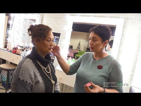 Уроки макияжа для пожилых дам - YouTube