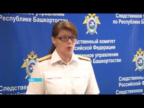 В Альшеевском районе трое местных жителей напали на сотрудников полиции