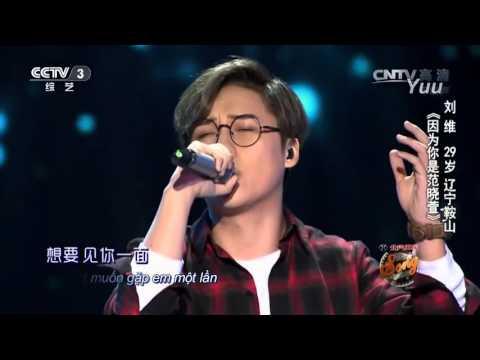[Vietsub] Vì em là Phạm Hiểu Huyên - Lưu Duy [Sing my song 2016 - season 3 - ep 1]