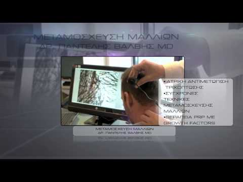 Athens Beverly Hills Medical Group Corporate Video (Gr Version)