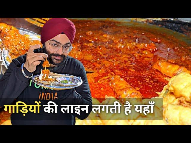 The King of Delhi Street Food Chaat
