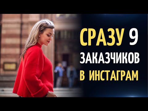 Как вести сразу 9 ИНСТАГРАМ-АККАУНТОВ? Интервью с Ольгой Январевой