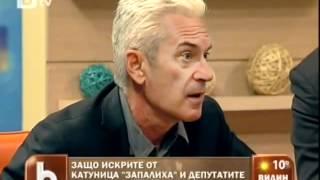 Волен Сидеров вдига скандал в БТВ тази сутрин 29.09.2011