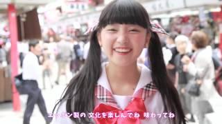 видео Лучшие японские рок-группы