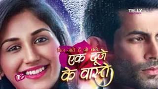 ek duje ke vaaste suman says yes to marry aditya shravan feels shattered
