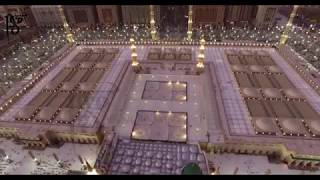 المسجد النبوي الشريف وبقيع الغرقد مع وصف خلقي لرسول الله صلى الله عليه وسلم تصوير جوي
