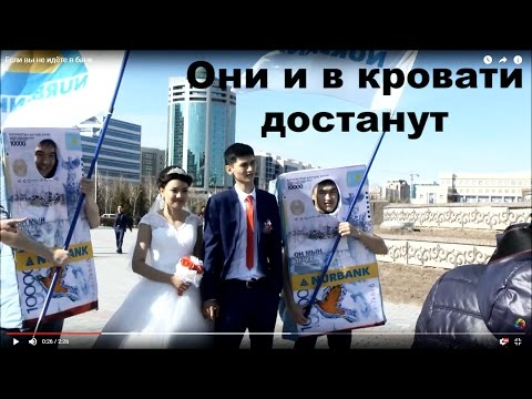 Главная - Eurasian Bank