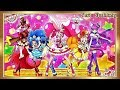 ★プリキュア Happy Birthday 【KIRAKIRA ☆ PRECURE A LA MODE:キラキラ☆プリキュアアラモード 誕生日】【Birthday Song】by yuria