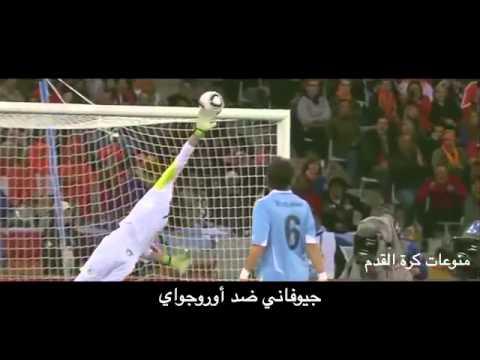 أفضل 10 اهداف في تاريخ كرة القدم (تعليق عربي ) بدون موسيقى❤️