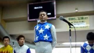 2010年5月10日、船橋競馬場で行われた桑島孝春騎手の船橋競馬でのラス...