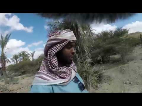 Somaliland 2017 Berbera