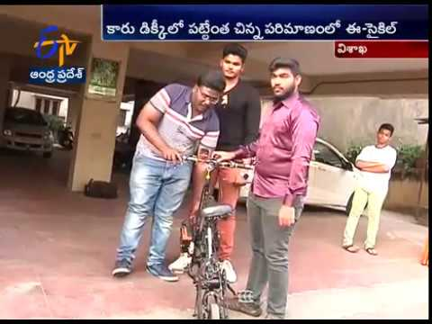 e-Bike | An Innovative Bike Runs with Electricity | Designed by Vizag Students