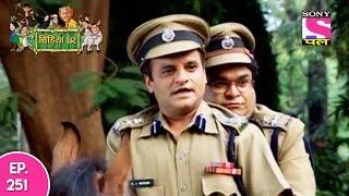 Chidiya Ghar - चिड़िया घर - Episode 251 - 3rd June, 2017