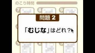 http://www.shockwise.com/game/kemotaku.php ケモノ エラブ ゲーム 楽...