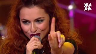 "ЖАРА: DIANA D - LOVE (Шоу ""Жара в Вегасе"" от 18.12.16)"