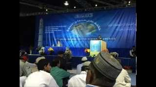 Al Qayyum : the Sustainer of the Living by Maulana Azhar Haneef