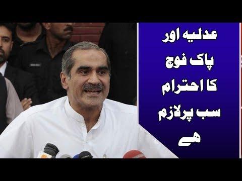 Minister Railway Khawaja Saad Rafique media talk | 24 News HD