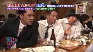 コレアリ 「アラフォーをバカにする部下にキレてもいいですか? 東海道...