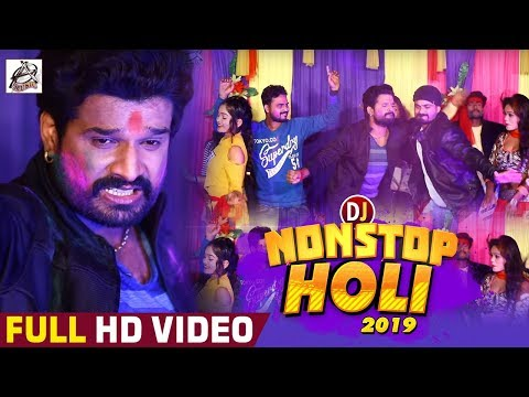 Dj Remix Bhojpuri Holi #Video_Song | Ritesh Pandey | NONSTOP HOLI | होली खेले रघुवीरा