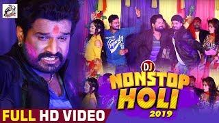 Dj Remix Bhojpuri Holi #Video_Song | Ritesh Pandey | NONSTOP HOLI | होली खेले रघुवीरा