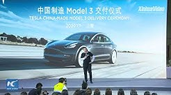 LIVE: Tesla delivers made-in-China vehicles to customers