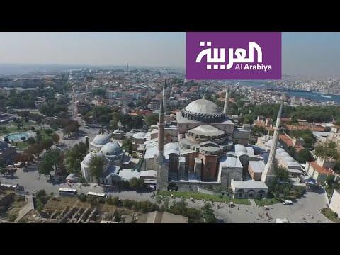 وأن المساجد لله | آيا صوفيا.. من كاتدرائية بنيت عام 537م إلى مسجد مع الفتح العثماني لقسطنطينية