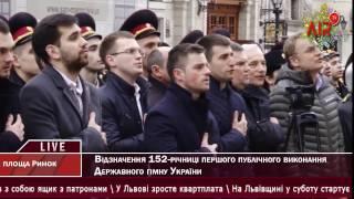 На пл. Ринок люди масово виконують гімн України