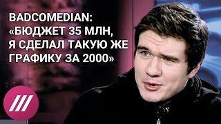 Download BadComedian о провале фильма Бекмамбетова Mp3 and Videos