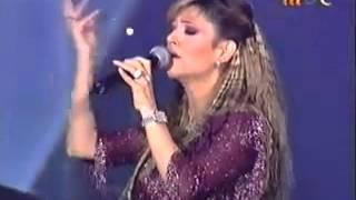 حبيبي و أدلع عليك , ديانا حداد دندنة البحرين 2002