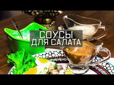 Салат Каприз (с крабовыми палочками, кукурузой и