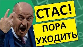 Черчесов убивает сборную России