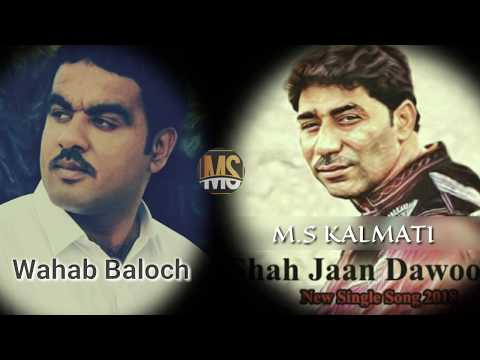 Shah Jan Dawoodi & Wahab Baloch  New Song 2018