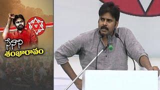 Pawan Kalyan Clarifies About Janasena Prasthanam Especially in Tirupati || Public Meet || NTV