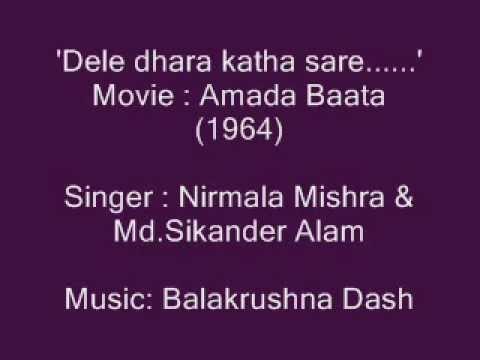 Arati Mukherjee & Sikander Alam-'Dele dhara katha sare...' in 'Amada Baata'(1964)
