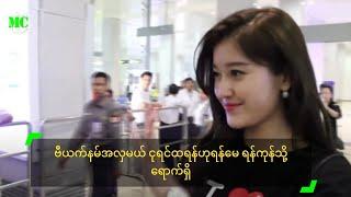 Vietnamese Star, Nguyễn Trần Huyền My Arrived Yangon