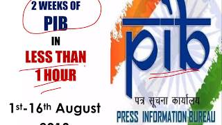 PIB Summary - 1st to 16th August 2018 - For UPSC    IAS