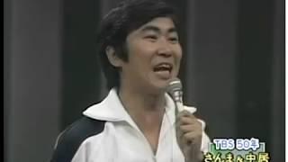 ヤングおー!おー! 桂三枝・明石家さんま(1979年)