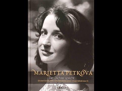 Marietta Petkova plays Schubert