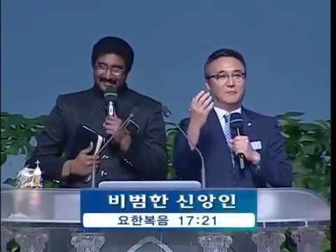 Dr P Satish Kumar Sermon in South Korea - Yoido full gospel Church