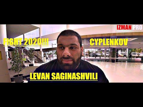 Денис #Цыпленков против Левана #Сагинашивили! #CYPLENKOV SAGINASHVILI IZMAN ASLANOV #LARRATT TODD
