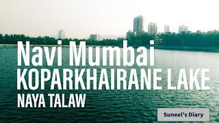 Koparkhairane Lake (Ganesh Visharjan talaw) | Navi Mumbai | #koparkhairane #navimumbai #nayatalav