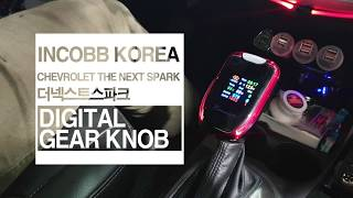 인코브(INCOBB KOREA) 더넥스트스파크 디지털 …