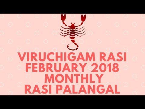 viruchigam-rasi-(scorpio)-february-month-astrology-predictions-2018–-rasi-palangal-by-d-nalla-brahma