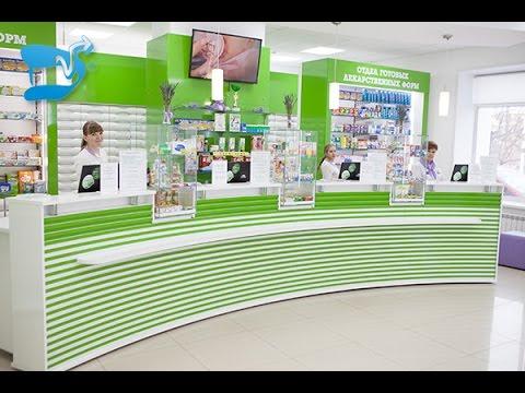 фото аптеки дизайн